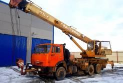 Галичанин КС-55713-1, 2008