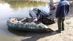 Лодка пвх gladiator 330 AL camo