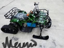 ATV, 2020