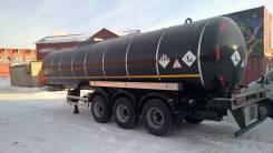Foxtank ППЦ-28, 2020