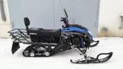 Новый Снегоход SnowFox 200сс, 2020
