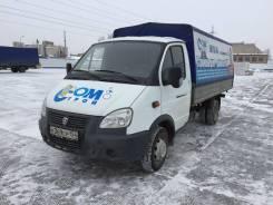 ГАЗ 330202, 2016