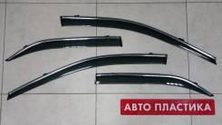 Ветровики дверей Toyota Camry 2011-2017 (с крепежами) комплект
