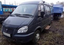 ГАЗ 3221, 2015