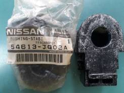 Втулка переднего стабилизатора Nissan, Renault OEM Original в наличии