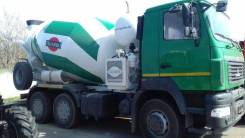 Tigarbo. Автобетоносмеситель 9м3 на шасси МАЗ, 6 650куб. см., 9,00куб. м.