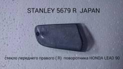 Стекло переднего правого поворотника Honda LEAD 90. Stanley 5679 R.