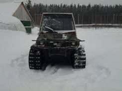 Wild Panther 8X8, 2013