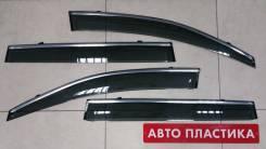 Ветровики дверей Toyota Highlander 2014- (с крепежами) комплект