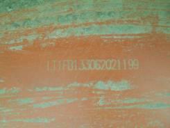 Cimc 9420, 2006