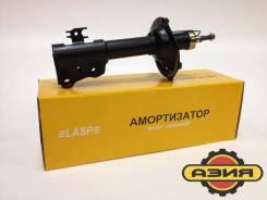 Амортизатор LASP передний правый / левый Toyota Vitz/Probox/Ist