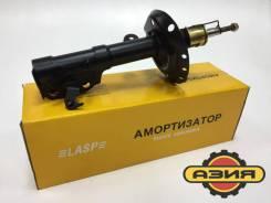 Амортизатор передний правый LASP Honda Fit / Insight