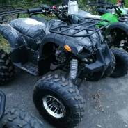 ATV GRIZZLY 125, 2020