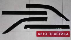 Ветровики дверей УАЗ Патриот (комплект)