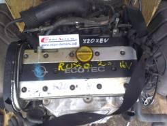 Двигатель X20XEV к Opel, 2.0б, 136лс. Opel Calibra Opel Omega Opel Astra, F69 Opel Vectra, C X20XEV. Под заказ