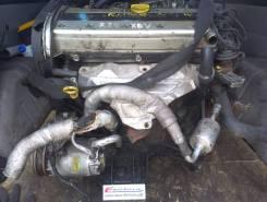 Двигатель в сборе. Opel Vectra, 36, B Двигатель 20NEJ. Под заказ
