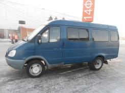 ГАЗ Газель Микроавтобус, 2010