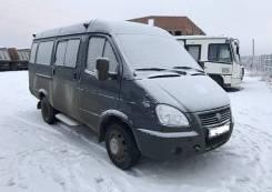 ГАЗ 3221, 2016