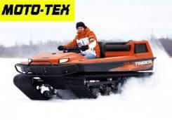Tinger Track C500. исправен, есть псм, без пробега