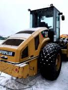 Caterpillar CS, 2012