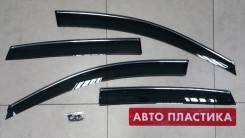 Ветровики дверей Honda CR-V 2006-2011 (с крепежами) комплект