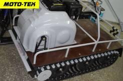 Мотобуксировщик на пневмоколесах Koira SV15Е (15 л/с), Оф. дилер Мото-тех, 2017