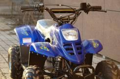 Motoland ATV 50U. исправен, без псм\птс, без пробега. Под заказ