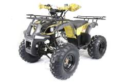 Квадроцикл ATV 125 FOX, 2017