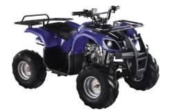 Квадроцикл ATV 125U, 2017