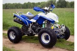 Квадроцикл ATV 250 DAKAR, 2017