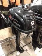 Лодочный мотор подвесной Hidea HD5FHS