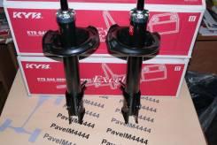 Задние амортизаторы KYB Subaru Forester SF5 SG5