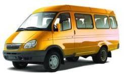 Аренда микроавтобуса в Перми