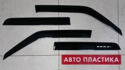 Ветровики дверей Nissan Juke 2010- комплект