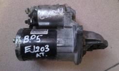Стартер на Subaru Legacy BP EJ203 AT контракт. (б/у) [23300-AA570]