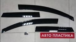 Ветровики дверей Toyota Ractis 2010-2016 (с крепежами) комплект