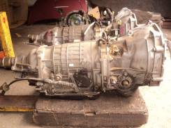 Автоматическая коробка передач Volkswagen Passat 5HP19 FAR , FAL