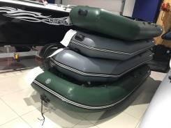 """Лодка ПВХ """"Бирюса 305"""" надувное дно"""