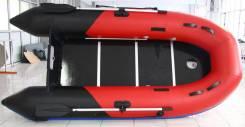 Куплю лодку недорого