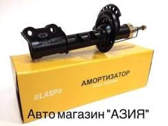 Амортизатор LASP передний правый Hyundai Solaris