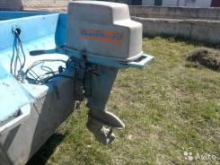 Продам мотор вихр-30Э