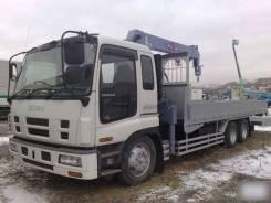 Бортовые грузовики с краном, эвакуатор, бортовые прицепы длиномеры