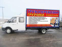 """Грузоперевозки """"Газель"""", """"Валдай"""" до 5 тонн (30 куб. м. ) Грузчики."""