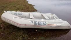Лодка ниссамаран , мотор тохатсу 15