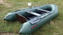 Продам лодку Тайга 270