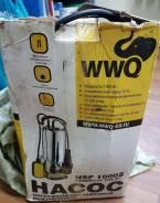 Погружной насос (бытовой) WWQ NSF 100S 1000ВТ Q=15.5m3