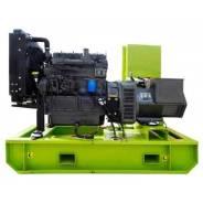 Дизельный генератор 15 КВТ Открытый НА РАМЕ Motor