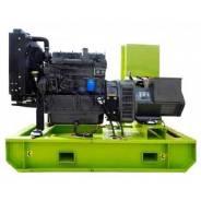 Дизельный генератор 22 КВТ Открытая НА РАМЕ Motor