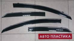 Ветровики дверей Toyota Vitz 2005-2010 (с крепежами) комплект