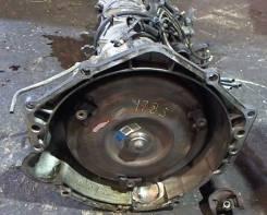 АКПП. Chevrolet Blazer, S15 Двигатели: L35, L43. Под заказ